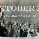 Meghívó október 23-i ünnepségre